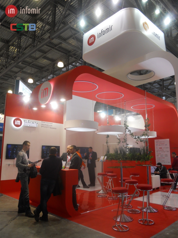 MOSCOW, CSTB 2015: a promising start of the new year